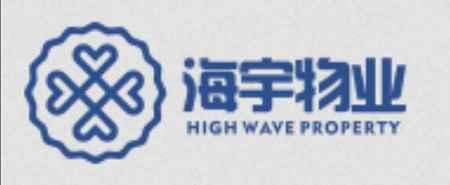 重庆商业物业管理求推荐