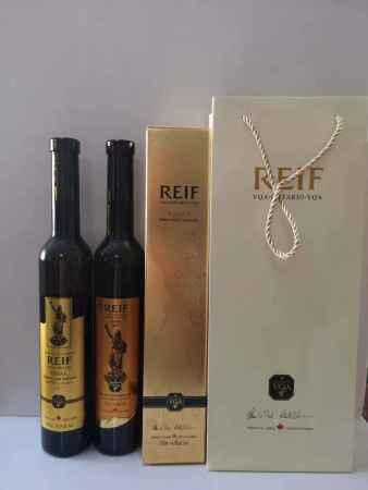 山东冰白葡萄酒进口商销售