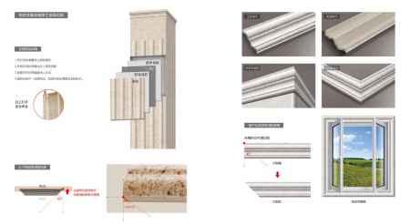 罗马柱施工方法