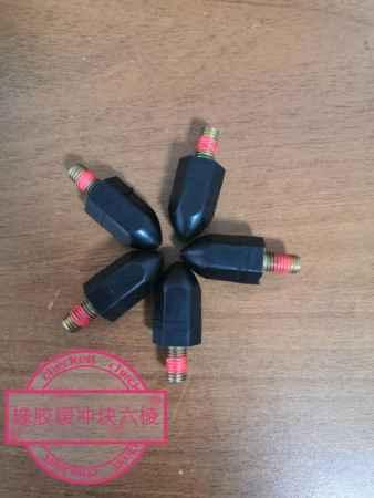 北京橡胶缓冲块六棱