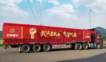 嘉兴卡车移动传媒