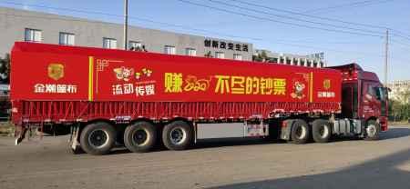 嘉兴卡车流动传媒广告