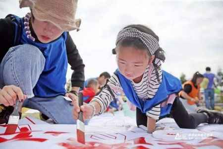 郑州亲子周末活动基地