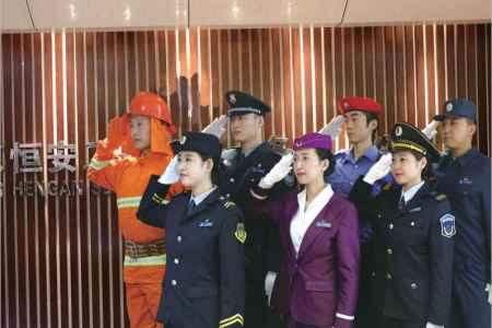 北京大型轨道交通安检选哪家