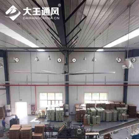浙江大吊扇生产厂家