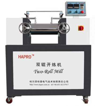 浙江实验室双辊开炼机厂家供应