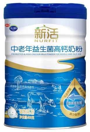 江苏新活中老年益生菌高钙奶粉销售